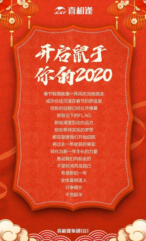 微信图片_20200210232632.jpg
