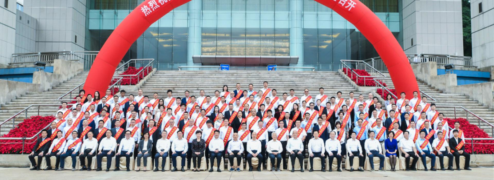 第十八屆福建省優秀企業家表彰